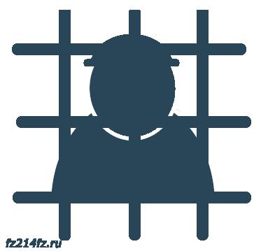 Застройщик за решеткой