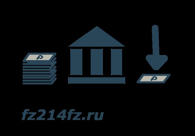 Читайте на fz214fz.ru, как застройщики уменьшают неустойку по ДДУ